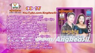 getlinkyoutube.com-RHM CD vol 97 Nonstop ( Preab Sovath Ft Him Sivorn)