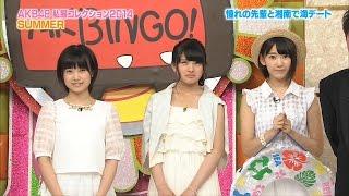 getlinkyoutube.com-AKB48 宮脇咲良 朝長美桜 大和田南那 2014夏 私服ファッションチェック対決 SKE48 NMB48 HKT48