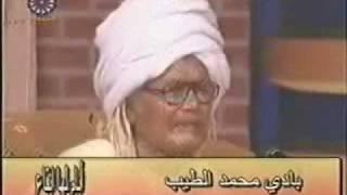 getlinkyoutube.com-الفنان الراحل بادي محمد الطيب - فريع البانة