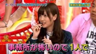 getlinkyoutube.com-乃木坂46 白石がキス!?