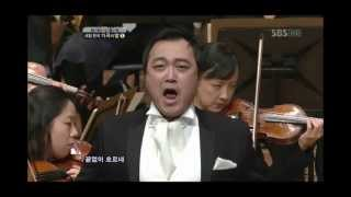 getlinkyoutube.com-Tenor Alfred kim 테너 김재형 내 맘의 강물