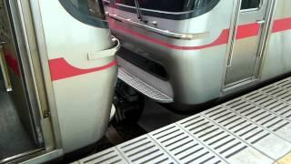 getlinkyoutube.com-名鉄3150系 ブツ8回送 鳴海駅 発車(3月23日)
