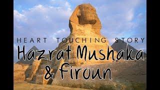 Story of Hazrat Mushaka A.S and Firon | Qari Ahmad Ali Sahab | Heart Touching | (YAFU)