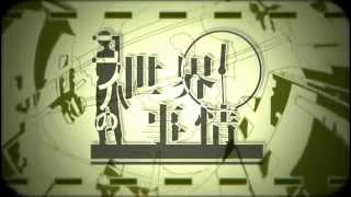 getlinkyoutube.com-【じん】コノハの世界事情【MV】