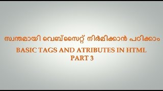 How To Make Website   Body Tag And Attributes Malayalam Tutorial Part 3