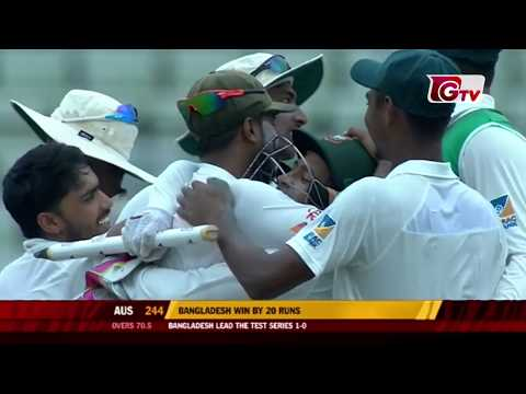 Bangladesh Vs Australia Highlights || 1st Test || 4th Day/2017