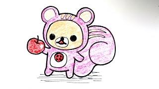 getlinkyoutube.com-How to draw Corilakkuma form Rilakkuma 코리락쿠마 그리기 cute kawaii かわいい 可愛 예쁜 캐릭터 손그림 그리는 법 リラックマ