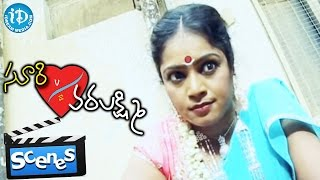 getlinkyoutube.com-Suri vs Varalakshmi Movie Scenes - Subhash Trying to save Soumya - Krishna Teja