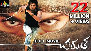 getlinkyoutube.com-Chirutha Telugu Full Movie | Latest Telugu Full Movies | Ram Charan, Neha Sharma | Sri Balaji Video