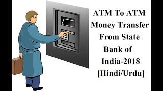 SBI-How to transfer money from atm to atm-2018 [Hindi] width=