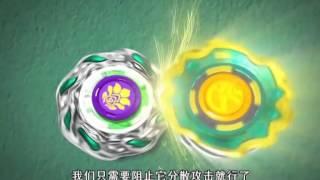getlinkyoutube.com-【官方Official】战斗王之飓风战魂2_第21集 — Infinity Nado 2 _ Episode 21