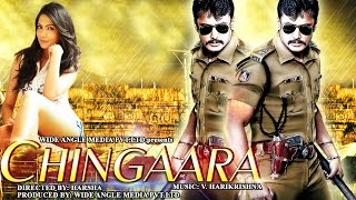 getlinkyoutube.com-Chingaara (2015) - Darshan, Deepika | Dubbed Hindi Movies 2015 Full Movie