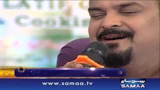 getlinkyoutube.com-16th Sehri - Subah Sehri Samaa Kay Saath – 22 June 2016
