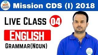 12:00 pm Live Session by Sanjeev Sir | Mission CDS (I) & AFCAT(1) - 2018 (Noun) Day # 04