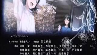 getlinkyoutube.com-Sword Art Online Ending 2 Overfly English