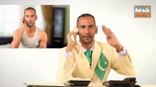 الحلقة السادسة والثلاثون من خدمة العللاء (الاستقلال)
