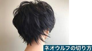 "getlinkyoutube.com-メンズ髪型 ""ネオウルフカットの仕方"" 簡単メンズヘアカット"