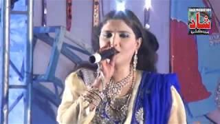 Halndo Kar Hal Ty   | Soriya Soomro | New Album Shaad Production