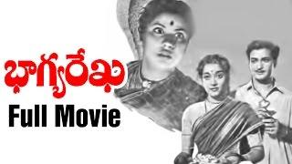 getlinkyoutube.com-Bhagya Rekha Telugu Full Movie | NTR | Jamuna | Suryakantham | Relangi | Allu Rama Lingaiah