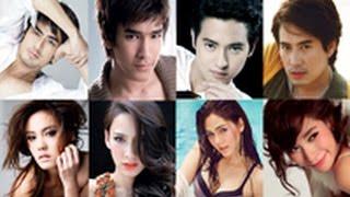 getlinkyoutube.com-TOP 10อันดับ ดารา ค่าตัวโฆษณา แพงที่สุดประเทศ !