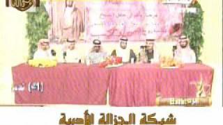 getlinkyoutube.com-الشاعر / حمود السمي - حضن