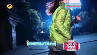 "getlinkyoutube.com-《全员加速中》看点:沈梦辰斥海涛""炒作"" 迷上罗晋变小女人 Run For Time 11/27 Recap: In Love With Luo Jun【湖南卫视官方版1080P】"