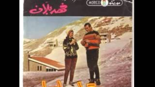 getlinkyoutube.com-فهد بلان قالت رائع جدا fahd ballan