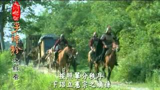 getlinkyoutube.com-台灣藝術電視台 《大明醫聖--李時珍》搶鮮看-02.