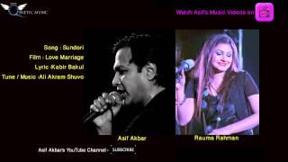 getlinkyoutube.com-Sundori By Asif & Rauma | Audio Jukebox
