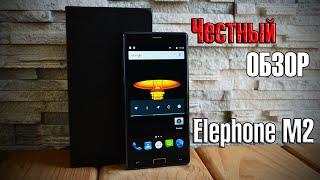 getlinkyoutube.com-Elephone M2 обзор тонкого металлического смартфона со сканером отпечатков review