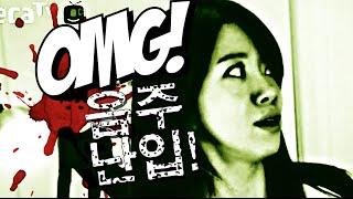 getlinkyoutube.com-디바제시카의 음주난입!! - BubbleDia(버블디아) 리디아안