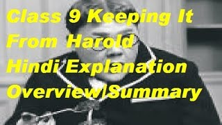 getlinkyoutube.com-Class 9 Keeping It From Harold Hindi Explanation (Overview/Summary)