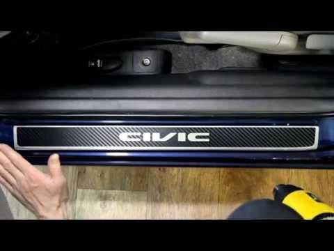 Наклейки на пороги для Honda Civic (Хонда Цивик)