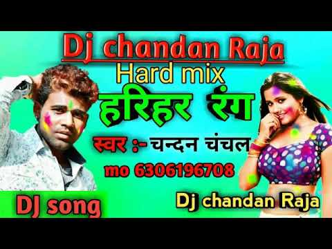 2019 bhojpuri new song download
