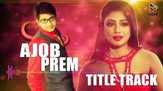 getlinkyoutube.com-Ajob Prem (2015) | Bengali Movie | Full Title Track | Bappy | Achol | Ahmmed Humayun | Lemis