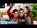 Happy Together - Talk Dream Team, Round2 [ENG2017.02.09]