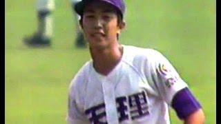 getlinkyoutube.com-1986 天理 対 松山商