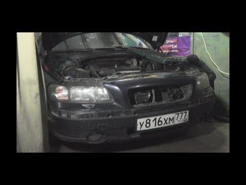 Моя Volvo S60 пытаемся восстановить фары