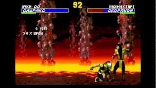 getlinkyoutube.com-Ultimate Mortal Kombat 3 Прохождение за Cyrax (Sega Rus)