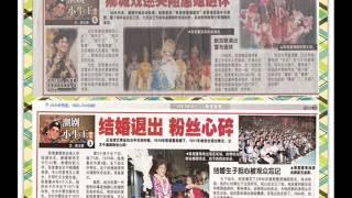 怒斩杨廷芳 2  香港新天彩潮剧团