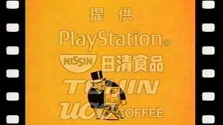 getlinkyoutube.com-金曜ロードショー オープニング「千と千尋の神隠し」('07-02-02)