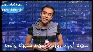 getlinkyoutube.com-فيديو : فضيحة  اشهار سلتيا في قناة التونسية