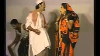 getlinkyoutube.com-Chittagong  হাটহাজারী চট্টগ্রাম প্যাকেজ কৌতুক