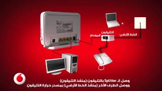 getlinkyoutube.com-VF ADSL Installation