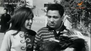 getlinkyoutube.com-فيلم للمتزوجين فقط - Lilmotazawijeen Faqat (كامل - جودة عالية)