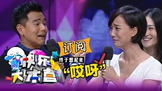 getlinkyoutube.com-《快乐大本营》 Happy Camp: 彭于晏井柏然英雄偏爱蛇精谢娜-Pengyuyan Likes Crazy Girl Nana【湖南卫视官方版1080P】 20141122