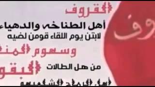 getlinkyoutube.com-شيله الفخر باسم البقوم اداء راكان بن نشاء البقمي