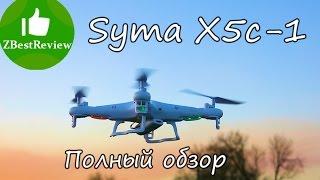 getlinkyoutube.com-✔ КРУТОЙ КВАДРОКОПТЕР С КАМЕРОЙ Syma X5c. Gearbest