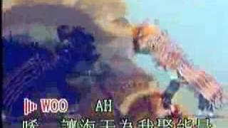 Wong Fei Hong   Once Upon a Time in China 男兒當自強