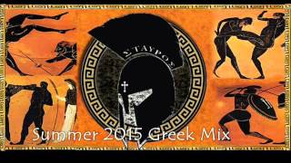 getlinkyoutube.com-DJ ΧΑΜΟΣ - DJ HAMOS - DJ XAMOS AU Summer 2015 Greek Mix
